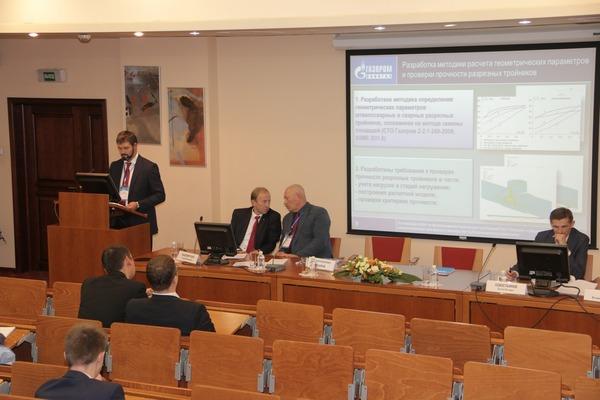 Выступление Кирилла Войдера, начальника Лаборатории соединительных деталей итрубных конструкций