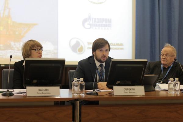 С приветственным словом кучастникам конференции обратился заместитель министра энергетики РФПавел Сорокин