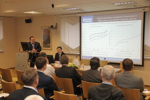 Выступление Станислава Люгая, директора Центра использования газа