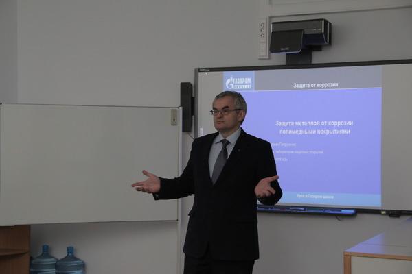 Заместитель начальника Лаборатории защитных покрытий Евгений Викторович Пертусенко прочитал лекцию «Полимерные материалы длязащиты трубопроводов откоррозии» дляучащихся 11-х классов
