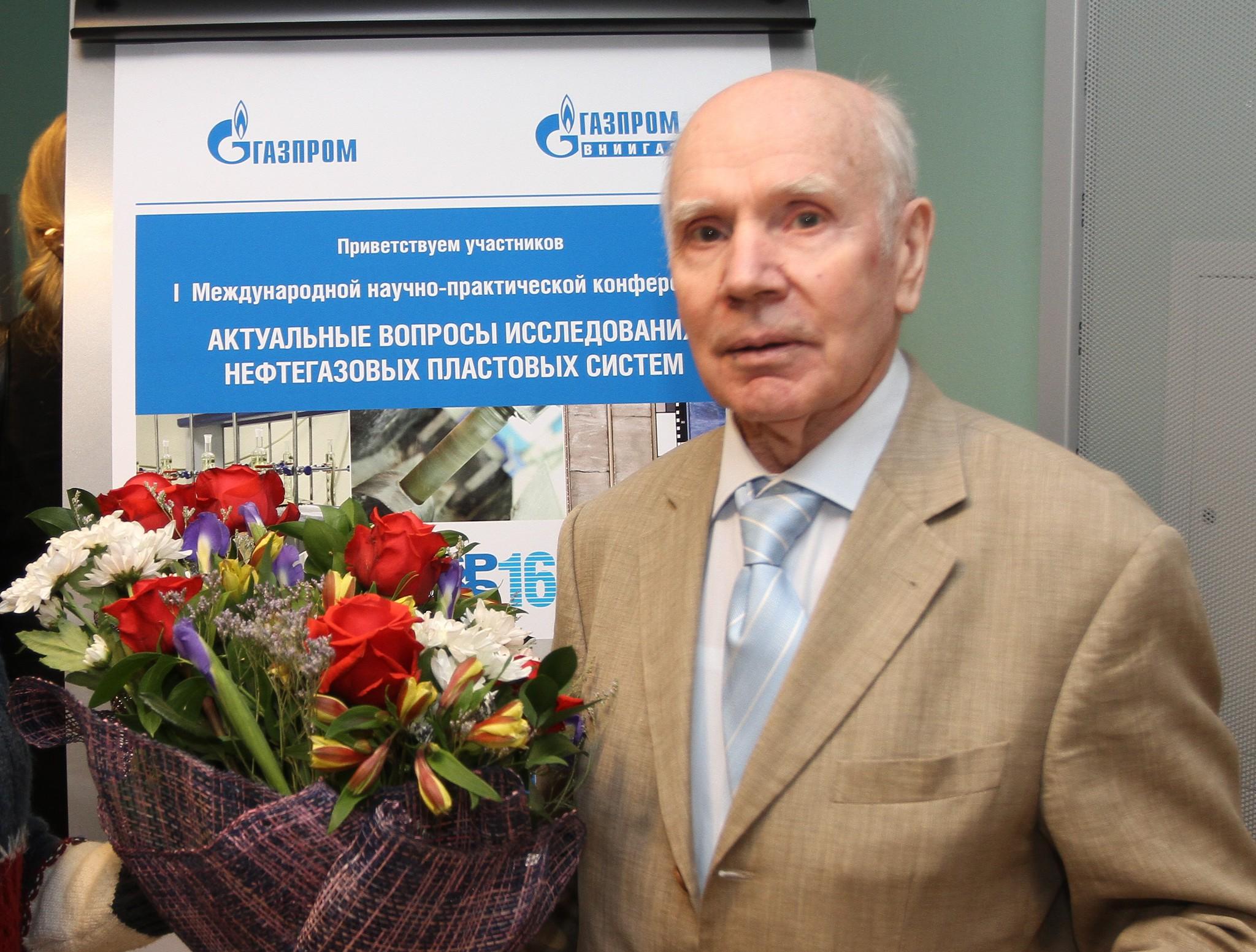 Поздравление генерального директора от сотрудников